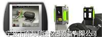 Fixturlaser激光对中仪一级代理商,激光对中仪Fixturlaser NXA Pro瑞典原产地
