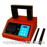 宁波市镇海利德仪器设备有限公司新款产品LD35Z-2轴承加热器(铜线圈)