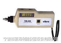 VA-80A测振仪,VA-80A便携式测振仪,VA-80A测振仪厂家直销