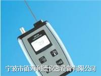 VBT30轴承检测仪 :具有振动、轴承状态和温度检测三种功能的轴承检测仪