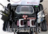 Fixtur-laser LET200激光对中仪(专业型)显示实时数据,并提供图形化操作引导,无线单元功能,无线蓝牙传输