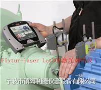 Fixtur-laser Let300对中仪的测量单元装备有蓝牙模块进行无线通讯,显示单元采用了6.4寸彩色触摸屏,这亦是行业中最大尺寸的显示屏