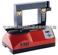 FAG新款轴承加热器HEATER40(HEATER35停产替代型HEATER40感应加热器) HEATER40加热器