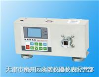 电批扭力测试仪 HN-1~20