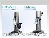 日本新宝SHIMPO 试验支架 FGS-50H,50L,5S