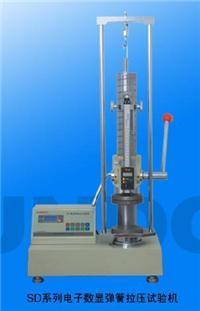 电子弹簧拉力试验机 SD-10 SD-15 SD-50 SD-100 SD-150