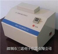 粉体振实密度仪 JZ-1