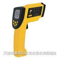 AR872A红外线测温仪 AR872A