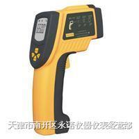 AR852B红外线测温仪 AR852B