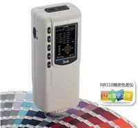 精密色差仪 NR110/NR100