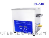 超声波清洗机 PL-S40