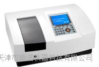 扫描型紫外可见分光光度计 UV765/UV765PC