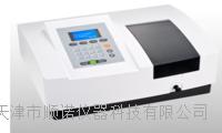 扫描型分光光度计 UV756/756PC