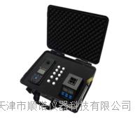 便携式COD测定仪 PCOD-810