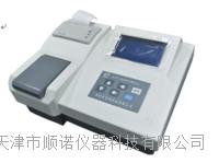 COD氨氮测定仪 CN-201A
