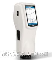 NS800分光测色仪45°/0° NS800分光测色仪