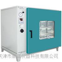 真空干燥箱 DZF-6020