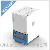 1400℃箱式高温炉 MXX1400-12箱式高温炉