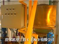PH自动控制系统/石灰投加系统 DZ-DURA