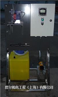 清洗槽PH自动调节系统