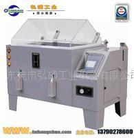 DH-CP900觸摸頻控制鹽霧水噴霧試驗箱