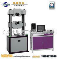DH-WY100系列微機屏顯式液壓萬能試驗機