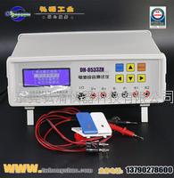 多功能電池綜合測試儀?