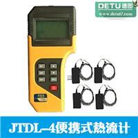 厂家直销JTDL-4便携式热流计 四通道热流测试仪