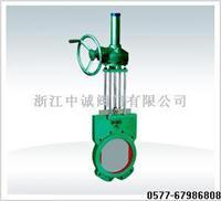 傘齒輪漿液閥