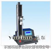 拉力机/东莞拉力试验机/东莞仪器 越联仪器 YL-1102