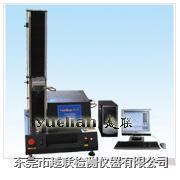 伺服拉力试验机,全电脑拉力试验机   越联仪器 YL-1107
