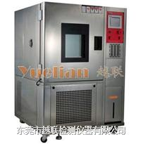 特价恒温恒湿试验箱-最新恒温恒湿箱标准-高低温试验箱报价 东莞越联检测仪器苏州分公司 YL-2236