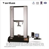 纺织拉伸试验机|拉伸测试仪厂家直销价格-越联检测仪器 YL-1123