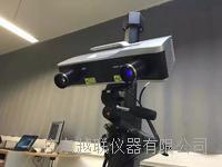 德国进口高精度三维扫描仪,3D扫描仪,工业级三维扫描仪