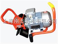 便携式平板管子坡口机 国产坡口机 GJ-15