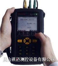 KMbalancer現場動平衡測量儀