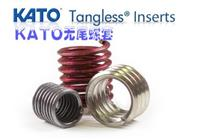 2TNC-6C-0375