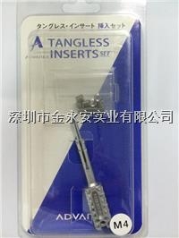 无尾螺套简易安装工具