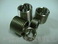钢丝螺套安装方法,m3-0.5钢丝螺套怎样安装