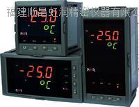 虹潤推出NHR-1100/1104系列簡易型單回路數字顯示控制儀  NHR-1100/1104