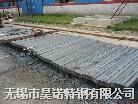 工业纯铁 电工纯铁 军工纯铁