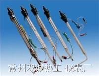 WXG電接點玻璃水銀溫度計 WXG