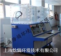 空气净化器风量测试台 SHHS-KJFAN