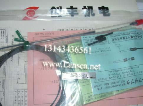 FL-7013-02液位传感器