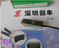 日本竹中F1RM,F1RM-04
