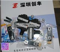 SL1-P,SL1-PK ,SL1-PV, SL1-P-E003微动开关