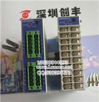 DMC10D4CV0000,DMC10S4TV0000,DMC10D4CV0000M08多回路调节器