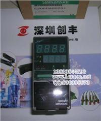 SDC20,SDC30,C206DA00201温控器