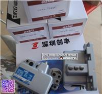 LDVS-5204S,LDVS-5304S