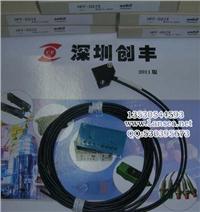 光纤线HPF-D026,HPF-D026-Z
